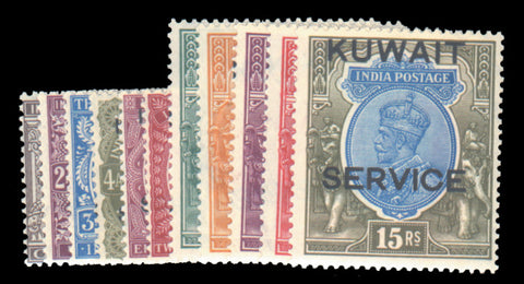 Kuwait Official 1929-33 set of 11 to 15r, SGO16w/27
