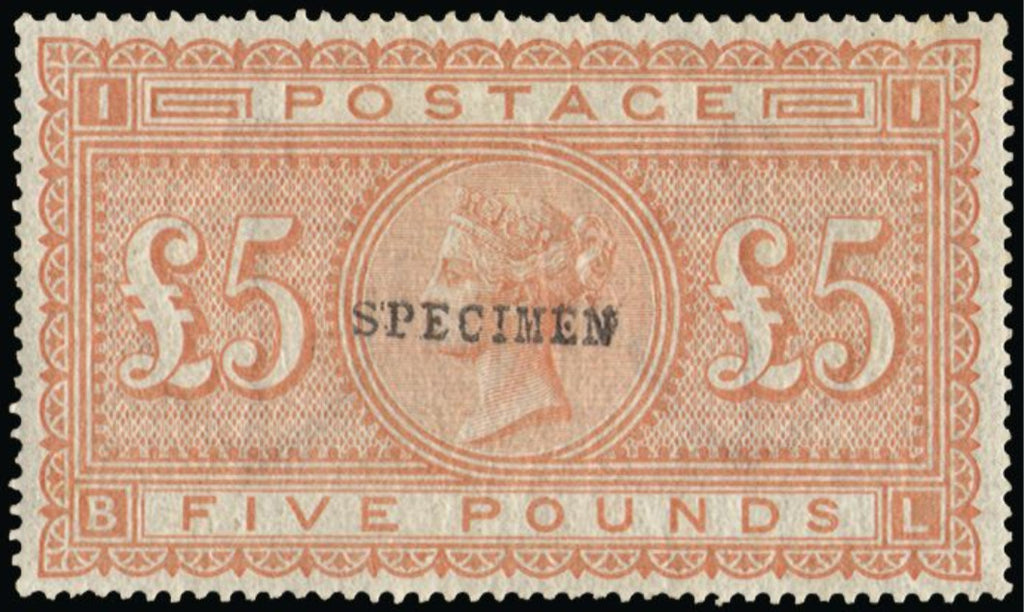 Great Britain 1882 £5 Orange, Plate 1 on blued paper, SG133var.