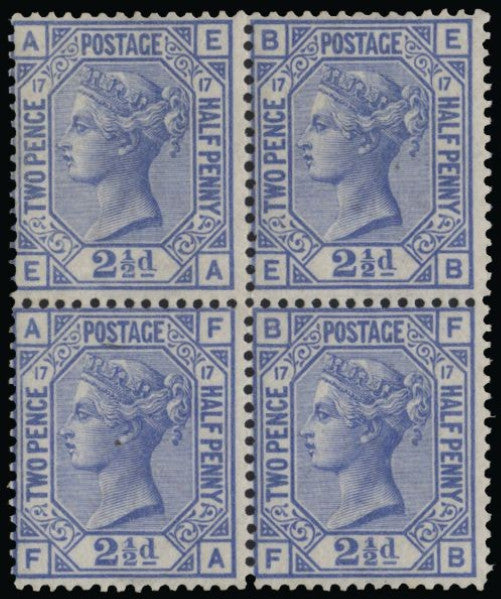 Great Britain 1880 2½d blue, plate 17. SG142