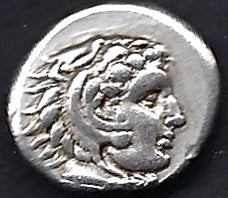 Macedon Alexander The Great posthumous  AR 1dr Lampsekos Good very fine +