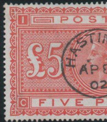 Great Britain 1882 £5 orange (plate 1), Used SG137