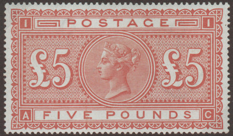 Great Britain 1882 £5 Orange (Plate 1), Unmounted Mint SG137