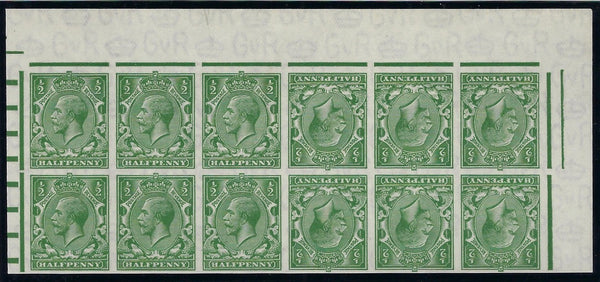 Great Britain  1934-35 ½d Green (Harrison printing, Watermark block cypher). SG418var