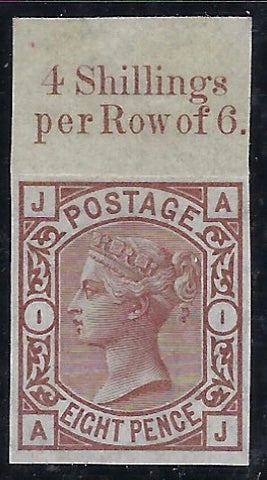 Great Britain 1876 8d Purple Plate 1. (Watermark inverted)  SG156var