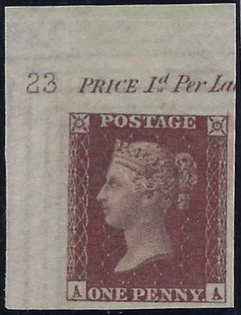 Great Britain 1856 1d Chocolate brown Plate 2. SG29var Pl23
