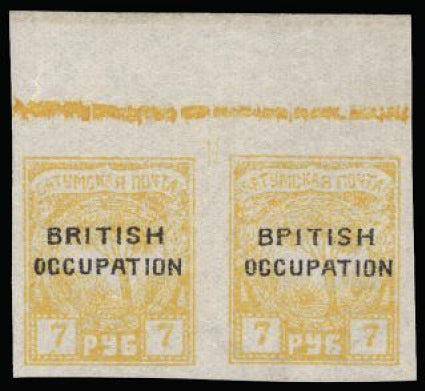 Batum British Occupation - 1920 7r yellow SG49/a