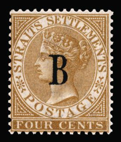 British P.O. in Siam 1882-85 4c pale brown SG17