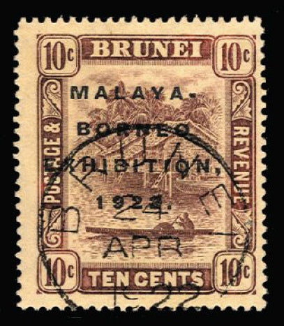 Brunei 1922 MBE 10c purple/yellow SG56c