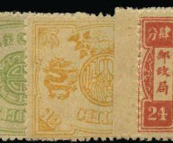 China 1897 60th Birthday of Dowager Empress SG21/4