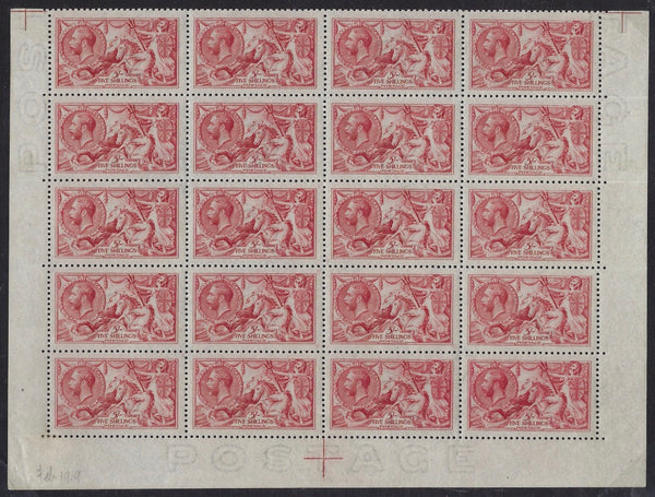 Great Britain 1915 5s Pale carmine (worn plate). SG410