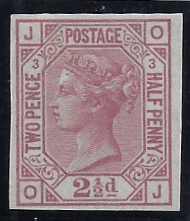 Great Britain 1875 2 1/2d Rosy Mauve. SG139var