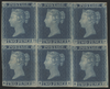 Great Britain 1841 2d blue, plate 4, SG14