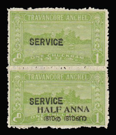 I.F.S. Travan-Cochin Official 1949-51 ½a on 1ch yellow-green SGO3eb