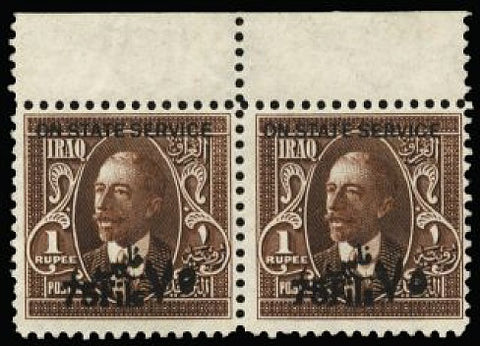 Iraq British Occupation Official 1932 75f on 1r chocolate SGO133/a