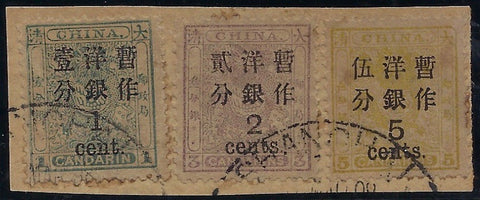 China 1897 Large figure surch, SG66/68
