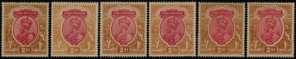 India 1911-22 2r 'carmine and brown' SG187
