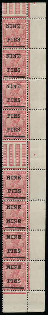 "India 1921 ""NINE PIES"" on 1a rose-carmine SG192a/b"