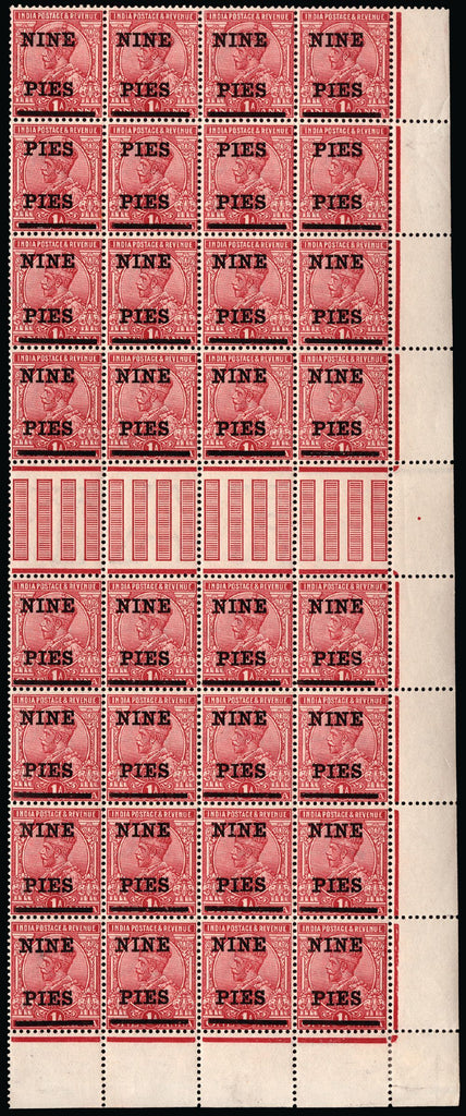 India 1921 'NINE PIES' on 1a rose-carmine SG192b