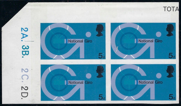 Great Britain 1969 5d Post Office Technology Commemoration. SG 808var