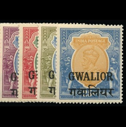 I.C.S. Gwalior Mint 1928-36 Set of 16 to 25r SG86/101