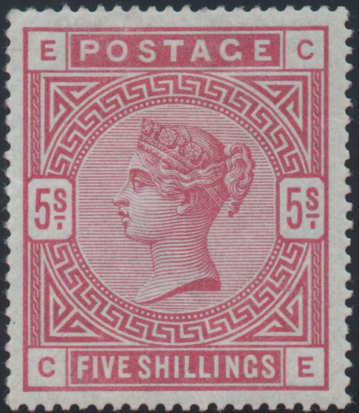 Great Britain 1884 5s. Rose, Mint SG176