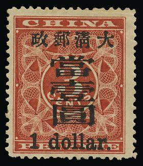 China 1897 $1 on 3c deep red SG91