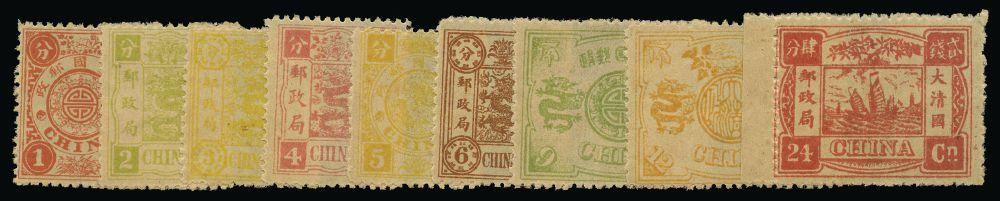 China 1897 60th Birthday of Dowager Empress SG16/24