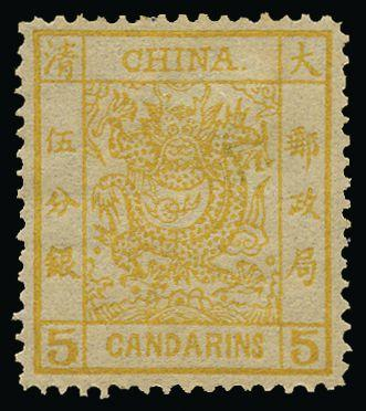 China 1878 5ca yellow on thin paper SG3a