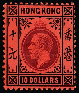 Hong Kong 1912-21 watermark MCA $10 purple and black/red SG116