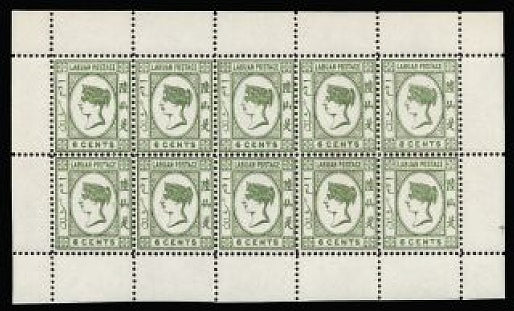 Labuan 1894 6c bright green SG52/b
