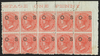 AUSTRALIA NEW SOUTH WALES 1886-87 1d scarlet (OFFICIAL), SGO34