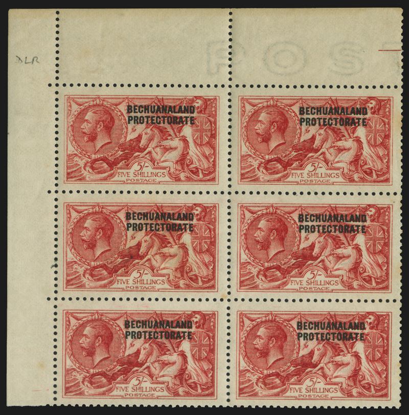 BECHUANALAND 1913-24 5s bright carmine (UNUSED) SG87