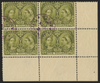 CANADA 1897 Jubilee $5 olive-green (USED), SG140
