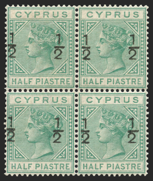 CYPRUS 1882 ½ on ½pi emerald-green (UNUSED), SG25