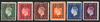 GRENADA 1944 German Propaganda Forgeries of GB 1937-47 set of 6 to 3d