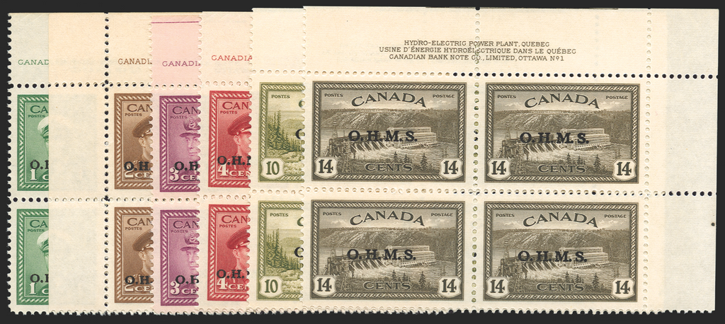 CANADA 1949 short set of 6 to 14c Officials, SGO162/7