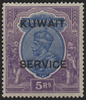 Kuwait 1923-24 5r ultramarine and violet Official, SGO12
