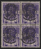 Burma 1942 3p bright violet Myaungmya block of 4, used, SGJ12