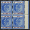 Cyprus 1902-04 2pi blue and purple, SG53