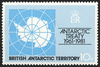 British Antarctic Territory 1981 Treaty 10p wmk to right u/m, SG99w