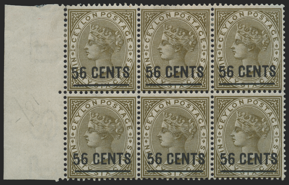CEYLON 1885 56c on 96c drab, SG192