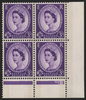Great Britain 1960 3d deep lilac (2 Bands), SG615aa