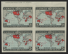 Canada 1898 2c blue imperf imprint block 4, SG167a