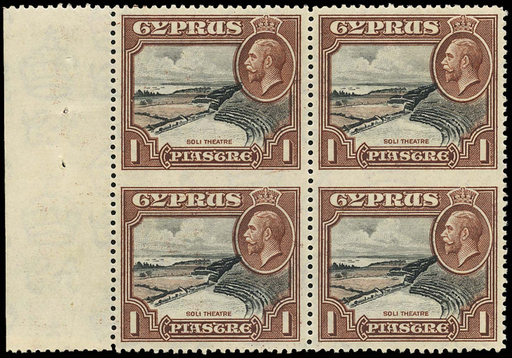 Cyprus 1934 Mint 1pi UNIQUE block of 4 IMPERFORATE BETWEEN, SG136a