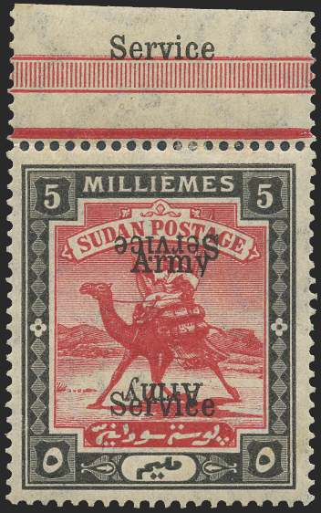 SUDAN 1906-11 5m TYPE A3 OPT DOUBLE, ONE INVERTED, SGA9e
