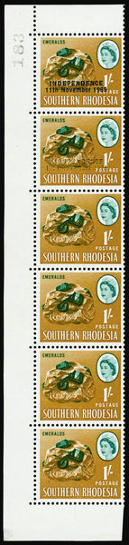 Rhodesia 1966 1s overprint omitted error SG366b