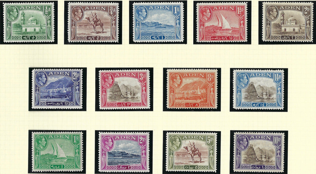 Aden 1939-48 1/2a to 10r sepia and violet set of 13, SG16/27