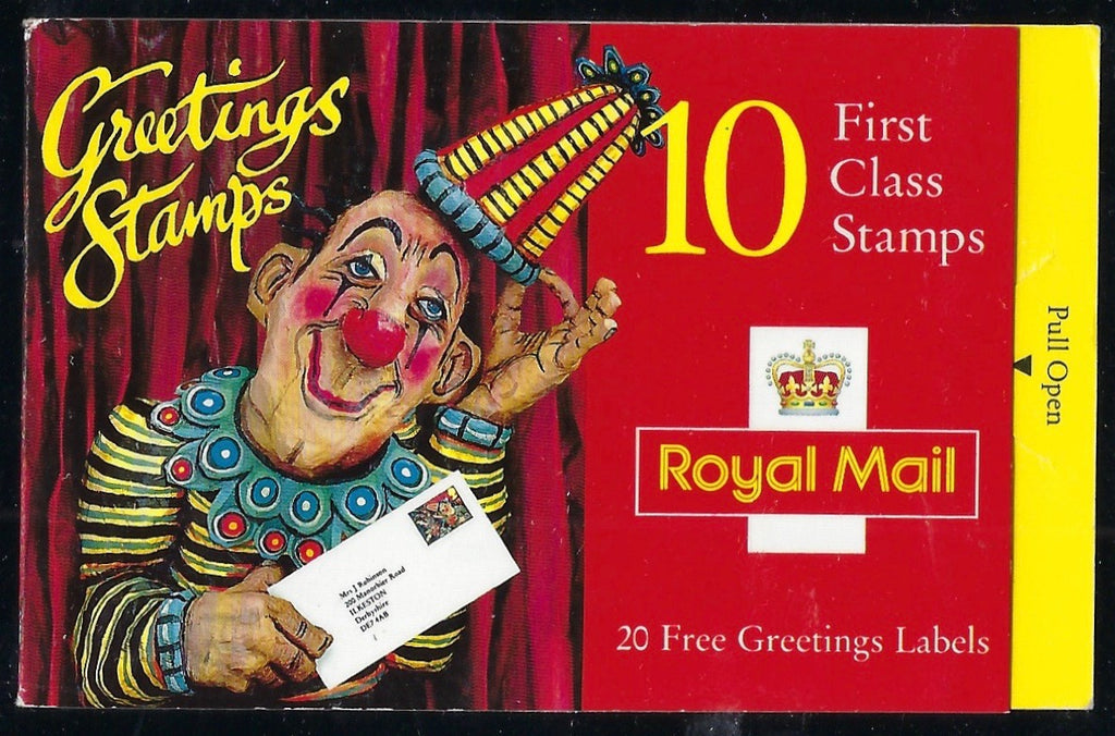 Great Britain 1995 Greetings in Art Booklet.  SG1858ab