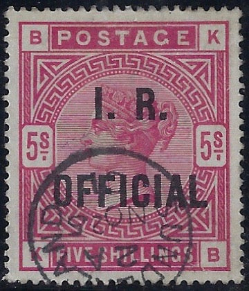 Great Britain 1890 5s Rose (I.R. Official). SGO9