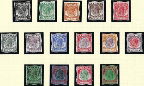 Malaysia Straits Settlements 1936-37 King George V 1c to $5 green and red/emerald set of 15, SG260/74.